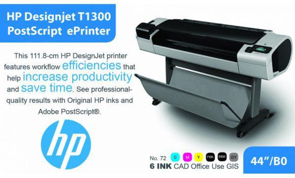 MÁY HP DESIGNJET T1300